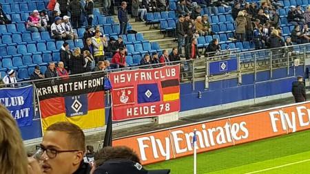 HSV Fan Club Fahne, Foto: privat